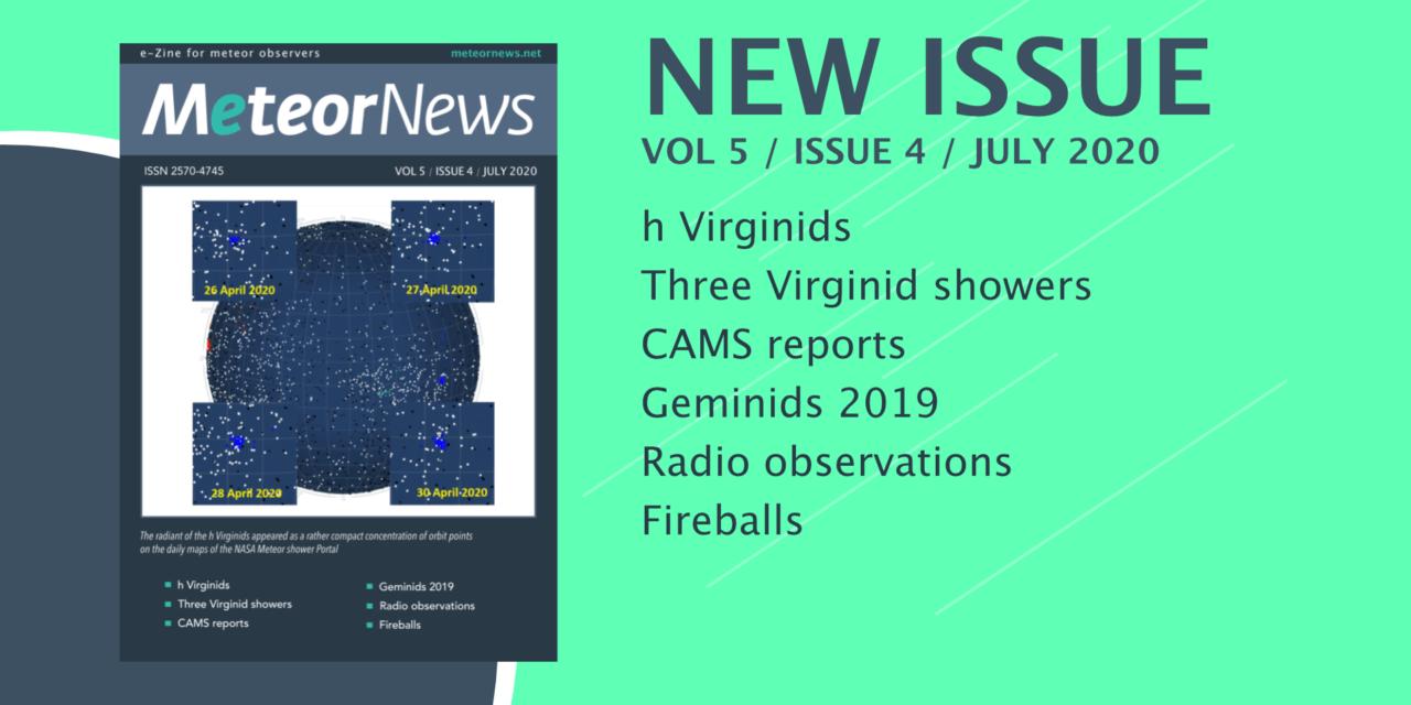 July issue of eMeteorNews online