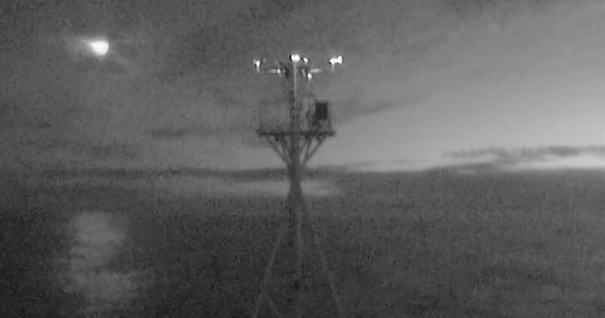 Commonwealth Scientific and Industrial Research Organisation (CSIRO) Research Vessel Investigator livestream camera captures a bright fragmenting fireball